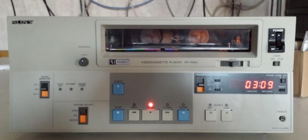 Sony VP-7040 020